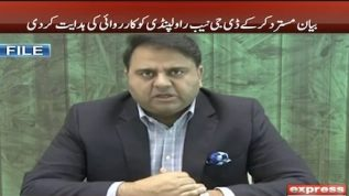 NAB takes notice of Fawad's statement about accountability