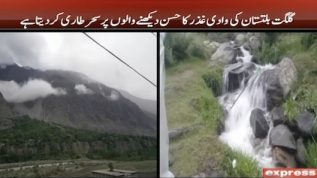 Ghizer valley of GB invites you all