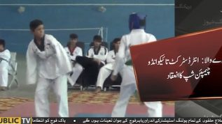 Inter-District Taekwondo championship begins