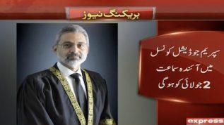 SJC to proceed meeting on references against judges on July 2
