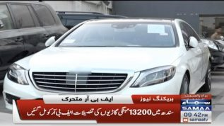 FBR to hunt 13,000 luxary cars