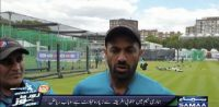 Wahab vows to focus on next matches