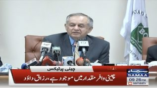 Sugar tax earning heat from PTI's team