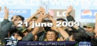 Pakistan celebrates 10 years of T20 World Cup victory