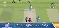 Sri Lanka stun England by 20-run win