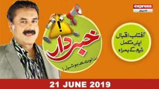 "Best of ""Khabardaar"" – 21 June, 2019"