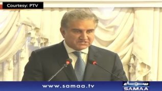 Shah Mahmood Qureshi talks about peace in Afghanistan