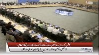 FATF warns Pakistan for not meeting deadlines