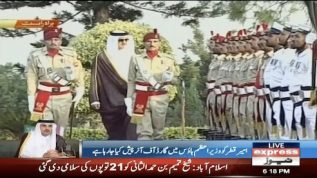 Emir Qatar presented guard of honor in PM House