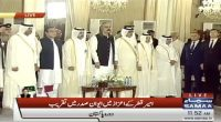 Sheikh Tamim welcomed at President house