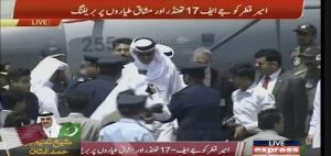 Sheikh Tamim has reached Noor Khan Airbase