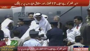 Sheikh Tamim has reached Noor Khan Airbase