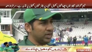 Sarfaraz Ahmed is ready to win
