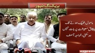 Khawaja Asif has a press conference