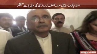 Asif Ali Zardari talks to the media