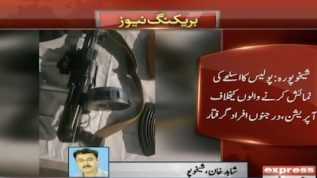 Police arrests groups trying to have a weapons display in Sheikhupura