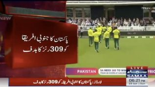Pakistan scores 309 target for South Africa