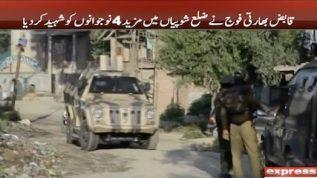 4 Kashmiris martyred in Shopian