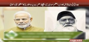 Indian media thinks Modi the son of Sir Syed Ahmad Khan in past life