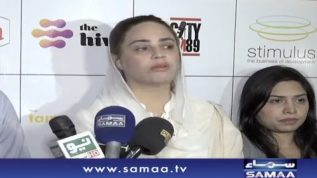All the ministries are dependants of the Law ministry: Zartaj Gul
