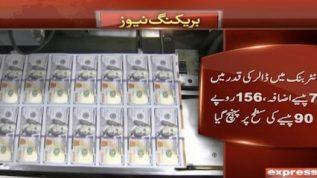 Dollar increases by 7 Paisa