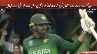 Harris Sohail, Man of the match: Pak vs SA