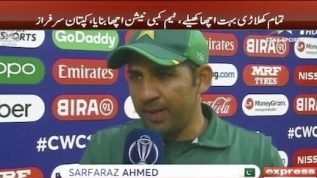 Hope to continue great performance in upcoming matches: Sarfaraz Ahmed
