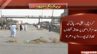 People protest in Karachi due to unavailability of water and electricity