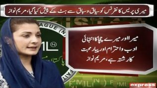 I respect my uncle and I was quoted out of context: Maryam Nawaz