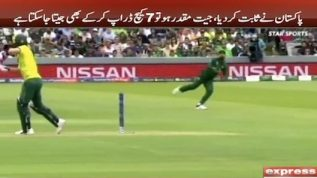 Pakistan drops 7 catches, still manages to win against SA