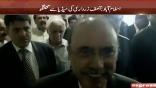 Asif Zardari converses with media