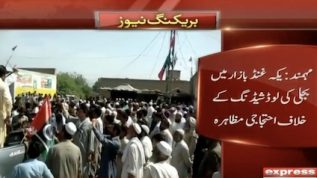 Electricity and water shortage in Mohmand, protests occur