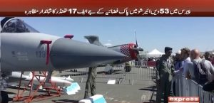 JF-17 Thunder gives spectacular performance at Air Show