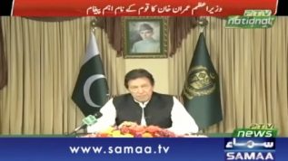 PM Imran appeals to nation to counter tax evasion