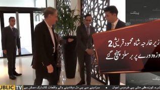 Shah Mahmood Qureshi to visit NATO HQ