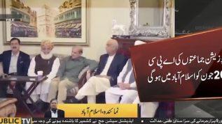 Maulana Fazlur Rehman invites opposition leaders to APC