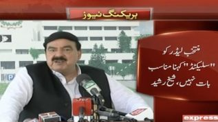 The chosen leader must bot be addressed as selected leader: Sheikh Rashid