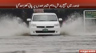 Lahore: City in utter chaos after rain