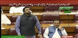 Each politician must be held accountable for their money: Shereyar Afridi
