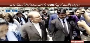 IHC will hear Asif Ali Zardari's case on his tinted cars