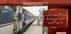 Minister of Pakistan Railways has the green light to fill 20000 vacancies
