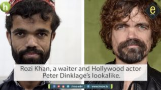 Meet Tyrion Lannister of Pakistan