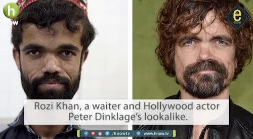 Meet Tyrion Lannister of Pakistan