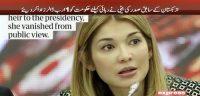 Uzbekistan's ex-president's daughter pays her bail