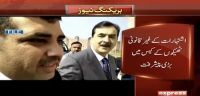 Yousaf Raza Gillani named in cases of owning billboards and ad slots illegally
