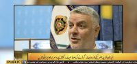Iran is capable of downing more US drones: Hossein Khanzadi