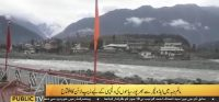 Zip Line: A new tourist attraction in Malam Jabba