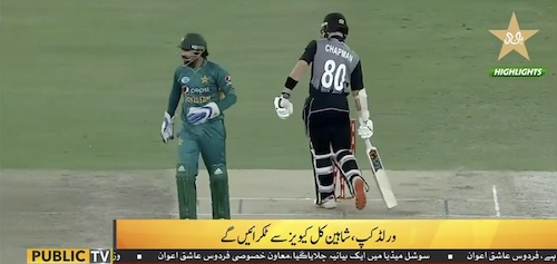 Pakistan to face New Zealand in a mist-win match