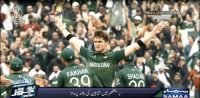 Shaheen's ball pushed cricket fans into frenzy