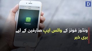 Bad news for Whatsapp Windows phone users